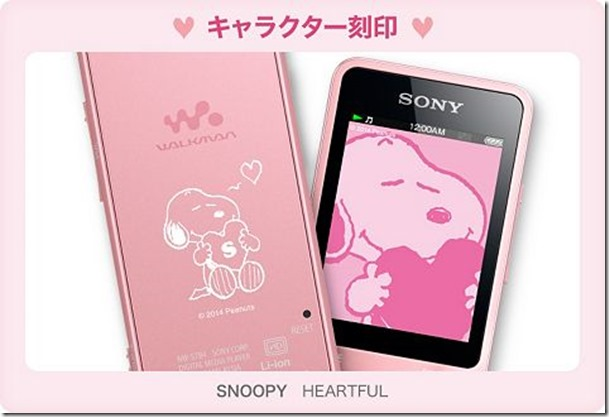 SNOOPY Spring Heart Collection