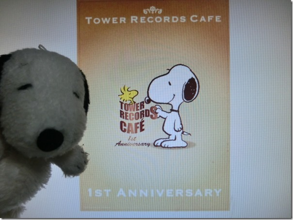 TOWER RECORDS CAFE 1st ANNIVERSARY