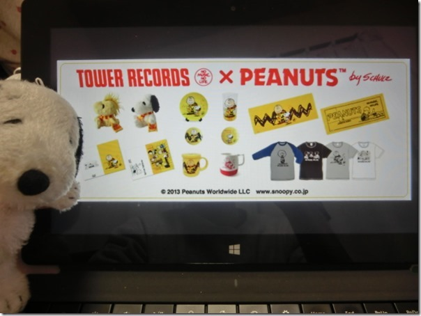 TOWER RECORDS×PEANUTS